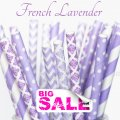 250pcs FRENCH LAVENDER Themed Paper Straws Mixed