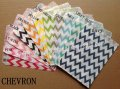 1100pcs Chevron Party Paper Bags Mixed 11 Colors
