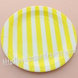"9"" Round Paper Plates Yellow Striped 60pcs"
