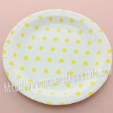 "9"" Round Paper Plates Yellow Polka Dot 60pcs"