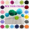 "150pcs 8""(20cm) Tissue Paper Pom Poms Wholesale"