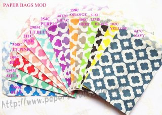 1400pcs Mixed 14 Colors MOD Design Paper Bags