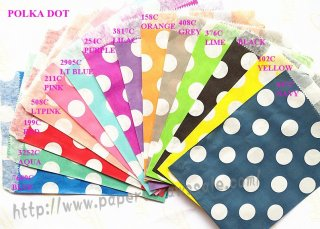 1400pcs Mixed 14 Colors White Big Dot Paper Bags